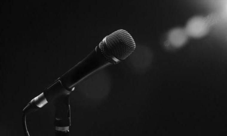 Θλίψη: Πέθανε γνωστός τραγουδιστής ανήμερα των γενεθλίων του