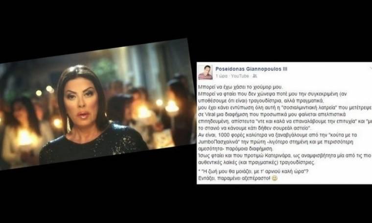 Άγριο χώσιμο στην Lady: «Δεν χώνεψα ποτέ την υποτιθέμενη τραγουδίστρια» (Nassos blog)