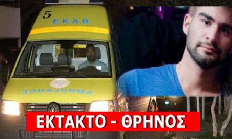 Νέα τραγωδία στην άσφαλτο. Νεκρός σε τροχαίο ο Άκης Δημόπουλος (Nassos blog)