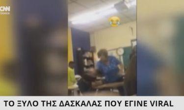 Το ξύλο της δασκάλας που έγινε viral