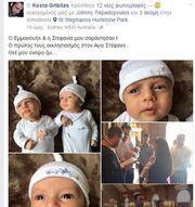 Γρίμπιλας: Τα δίδυμά του σαράντησαν και «λιώσαμε» με τις φωτογραφίες που δημοσίευσε στο facebook