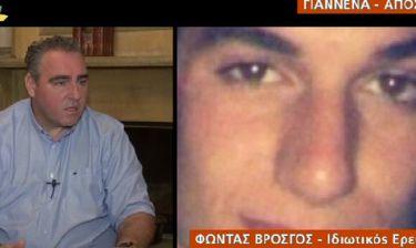Υπόθεση Γιακούμακη: Μαρτυρία σοκ για τα βασανιστήρια που υπέστη!