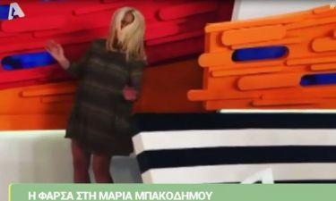 Επική φάρσα στη Μαρία Μπακοδήμου on air