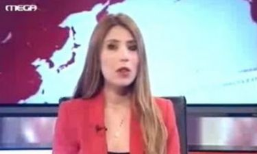 To απίστευτο σαρδάμ στο δελτίο ειδήσεων στο Μega Κύπρου
