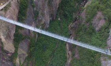 Αυτή είναι η γέφυρα που κόβει την ανάσα! (photos)