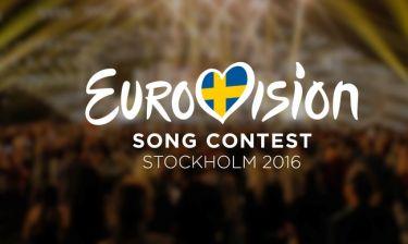 Eurovision 2016: Ποια χώρα κινδυνεύει να αποκλειστεί λόγω χρεών;