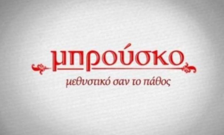 Μπρούσκο: Ο Μερετάκης αποφασίζει να δώσει ένα σκληρό μάθημα στον Πάτροκλο