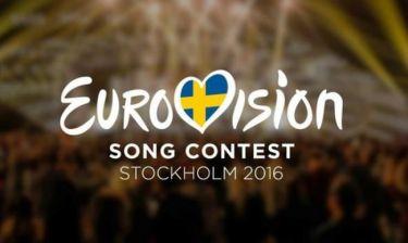 Eurovision 2016: Είναι επίσημο! Αυτή η χώρα αποκλείστηκε από τον μουσικό θεσμό