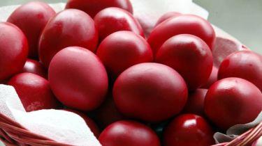 Γιατί βάφουμε κόκκινα τα αυγά τη Μεγάλη Πέμπτη