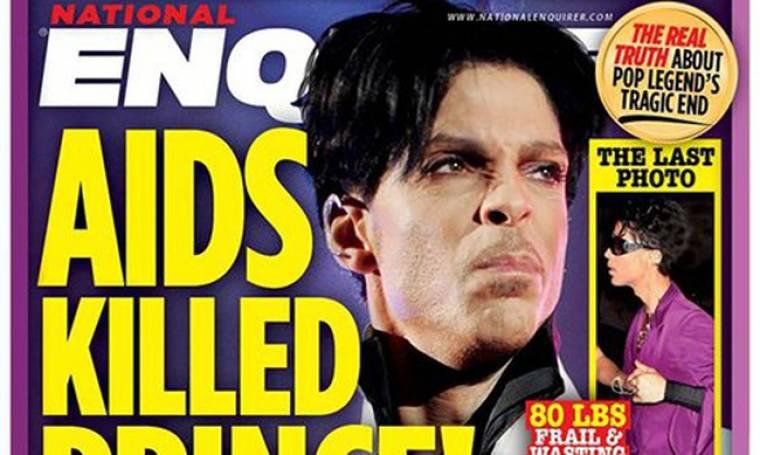 Το National Enquirer αποκαλύπτει: Ο Prince είχε διαγνωστεί με AIDS 6 μήνες πριν το θάνατο του