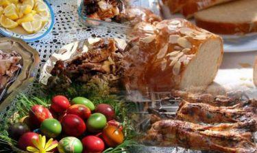 Πάσχα 2016: Πόσο θα κοστίσει φέτος το πασχαλινό τραπέζι
