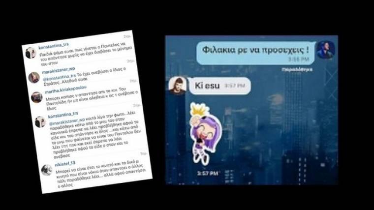 Οργή. Τo «μήνυμα» του Stan στον Παντελή τη νύχτα του κακού (Nassos blog)