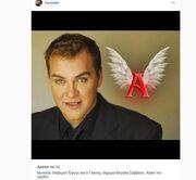 Χάρης Λεμπιδάκης: Το συγκινητικό «αντίο» στον Αγγελάκη