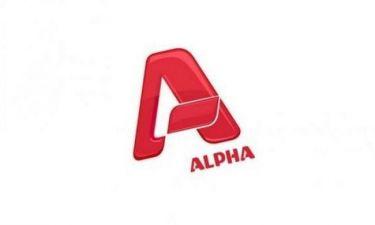 Έλληνας πρωταγωνιστής δήλωσε: «Ήταν λάθος του Alpha που βιάστηκε να κόψει τη σειρά»