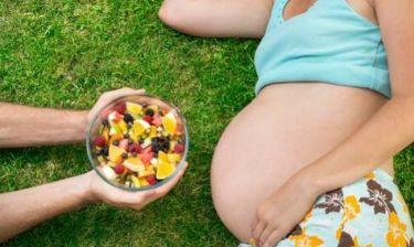 Συμπληρώματα διατροφής και κύηση