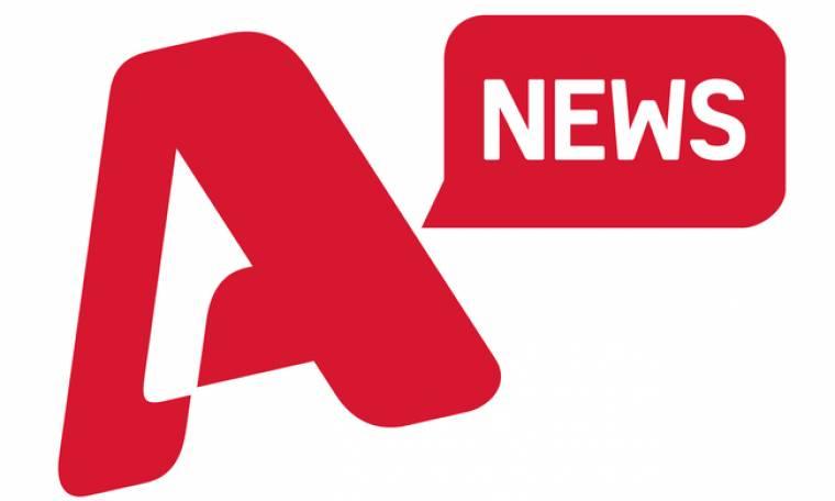 Στην κορυφή της ενημέρωσης το κεντρικό δελτίο ειδήσεων του Alpha τον Απρίλιο