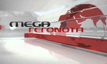 Νέες στάσεις εργασίας στο Mega