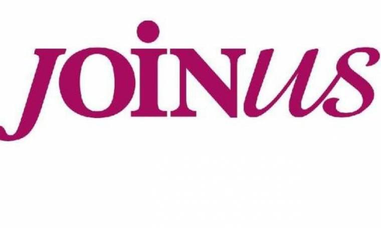 Εκλεκτοί καλεσμένοι αυτό το Σαββατοκύριακο στο «JoinUs»