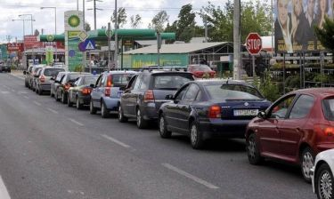 Κλειστά τα πρατήρια καυσίμων την Κυριακή 8 Μαΐου