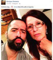 Γιορτή της Μητέρας: Ο Γιώργος Χρήστου μας «συστήνει» τη μαμά του