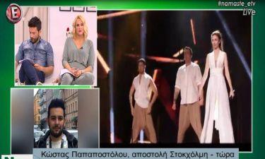 Eurovision 2016: Σε ποια θέση δίνουν τα γραφεία στοιχημάτων την Ελλάδα