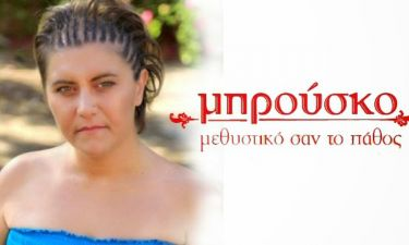 Η πρωταγωνίστρια τoυ «Μπρούσκο» μιλά για την απόφασή της να αποκτήσει παιδί με δωρητή σπέρματος