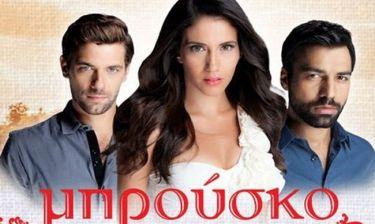 «Μπρούσκο»: Αυτά είναι τα νέα πρόσωπα της σειράς
