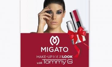 H MIGATO συνεργάζεται με την Tommy G  προσφέροντας δώρα ομορφιάς