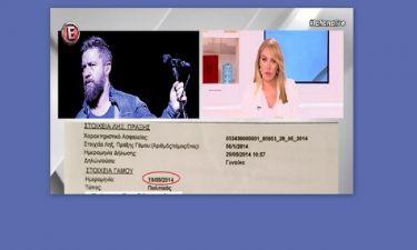 Οι απίστευτες αποκαλύψεις του Γιάννη Βαρδή που «πάγωσαν» την Τατιάνα και τους τηλεθεατές