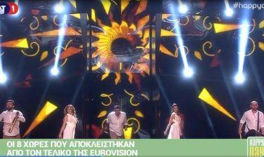 Eurovision 2016: Η αντιεπαγγελματική συμπεριφορά των Argo μετά την ήττα τους