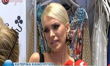 Καινούργιου:Η αντίδρασή της όταν ρωτήθηκε για τις φωτο του Σταθοκωστόπουλου με τη νέα συνοδό του