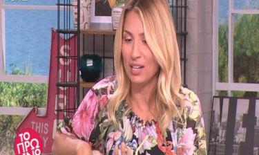 Απίστευτες σπόντες στη Μαρία Ηλιάκη on air – Φεύγει από το Πρωινό;