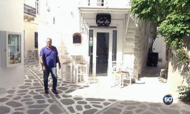 «60' Ελλάδα»: Ο Μάνεσης στην Πάρο και την Αντίπαρο.