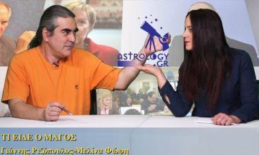 Τι είδε ο μάγος: Ρωσία - Ελλάδα: Η αναβίωση μιας παλιάς φιλίας και οι νέες ισορροπίες