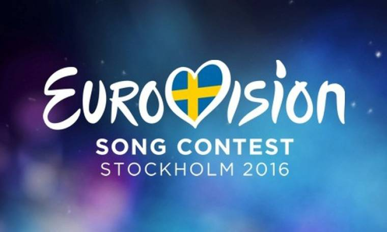 Eurovision 2016: Αποκάλυψη: «Πληρώναμε τις υπόλοιπες χώρες για να μας δίνουν 12άρια»