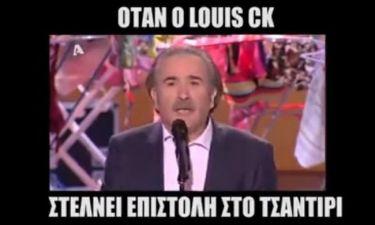 Το βίντεο που εκθέτει τον Λαζόπουλο για αντιγραφή και κάνει τον γύρο του διαδικτύου