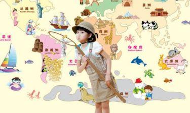 Deco: 10 εκπαιδευτικές ταπετσαρίες με το χάρτη του κόσμου που θα ξετρελάνουν τα παιδιά σας!