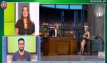 Η Ναταλία Γερμανού απάντησε on air αν έχει κάνει one night stand