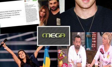 Ο ξαφνικός θάνατος γνωστού ηθοποιού, οι κατάρες στην Αρναούτη και το σκάνδαλο στη Eurovision!