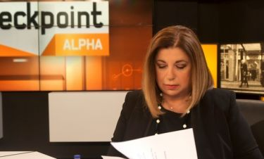 Το  «Checkpoint Alpha» ρίχνει φως στον ευαίσθητο χώρο της Δικαιοσύνης