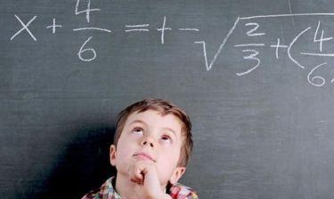Γιατί πολλά παιδιά «φοβούνται» τα μαθηματικά;