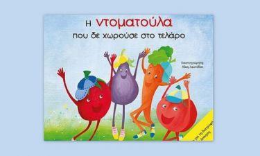 Ελληνίδα celebrity: Τώρα και συγγραφέας παιδικών βιβλίων η...