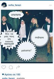 Η Μακρυπούλια απέκτησε instagram και η Φαραζή την υποδέχτηκε με τον πιο αστείο τρόπο!