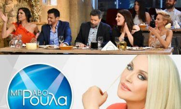 Bravo Ρούλα-Στην υγειά μας ρε παιδιά: Ο νικητής και το αουτσάιντερ που αποδείχτηκε άξιος αντίπαλος!