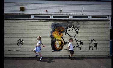 Το εντυπωσιακό γκράφιτι του Banksy σε σχολείο