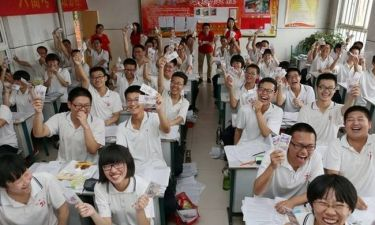 Εφτά χρόνια φυλακή σε Κινέζο μαθητή για...σκονάκι