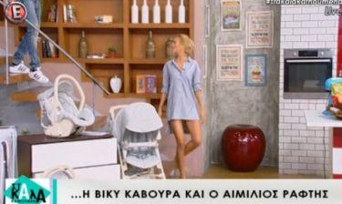 Η Βίκυ Κάβουρα αναστάτωσε το τηλεοπτικό κοινό με τη σέξι εμφάνισή της «Στα καλά καθούμενα»!