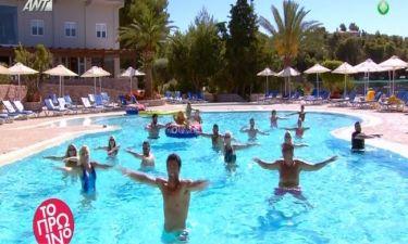 Το Πρωινό: Έβαλαν μαγιό και έκαναν γυμναστική στην πισίνα