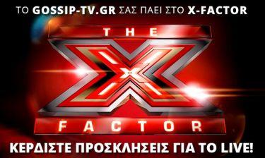 Αυτοί είναι οι νικητές για το live του X - Factor