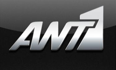 Με τέσσερις νέες σειρές ο ΑΝΤ1 την προσεχή σεζόν!